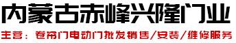 赤峰卷帘门定制